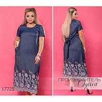 Платье женское большого размера летнее женское по низу украшено вышивкой R-17725 джинсовый