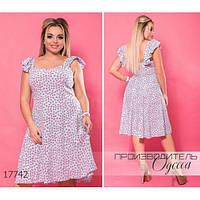 """Платье женское большого размера летнее 5956-1 с рюшами на бретелях+принт """"звезда"""" R-17742 голубой"""