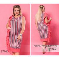 Платье женское большого размера летнее 5958-1 с воланами на боку R-17760 красный