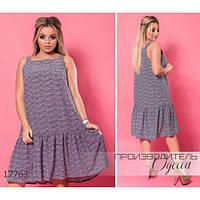 Платье женское большого размера летнее 5962-1 отрезное на бретелях R-17763 розовый