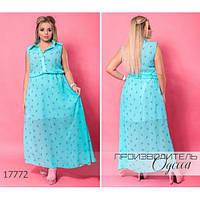 Платье женское большого размера летнее 584 длинное шифоновое с принтом R-17772 ментоловый
