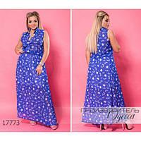 Платье женское большого размера летнее 584 длинное шифоновое с рисунком R-17773 электрик