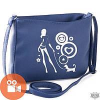 Женская сумочка из кожзама «Дама с собачкой» синяя