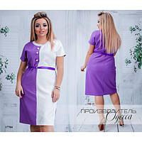 Платье женское большого размера летнее двухцветное R-17704 фиолетовый+белый