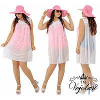 Платье женское большого размера летнее пляжное декорировано жемчугами АК-587 белый