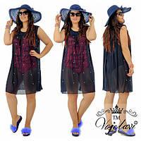 Платье женское большого размера летнее пляжное декорировано жемчугами АК-587 синий