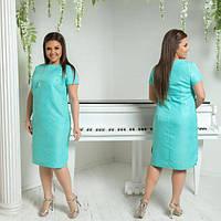 Платье женское большого размера летнее с карманами АПП-5985-1 ментоловый