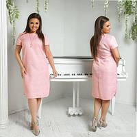 Платье женское большого размера летнее с карманами АПП-5985-1 розовый