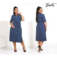 Платье женское большого размера летнее-рубашка в горох с накладными карманами G-с492 синий