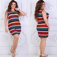 Платье женское большого размера летнее-майка приталенное в полоску РО-5110 разноцветный