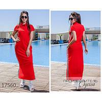 Платье женское большого размера летнее 112 в спортивном стиле длинное R-17560 красный