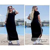 Платье женское большого размера летнее 113 длинное с отложным воротником R-17479 черный