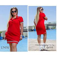 Платье женское большого размера летнее 114 короткое в спортивном стиле с отложным воротником R-17476 красный