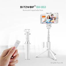 Селфи-стик 4 в 1, монопод Blitzwolf BW-BS3 Sport White с Bluetooth управлением + крепление для экшн-камер, фото 2