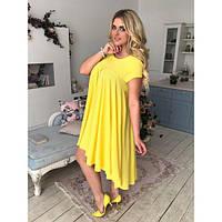 Платье женское большого размера летнее-трапеция асимметричного фасона «Каскад» AV-1103 желтый