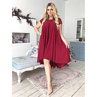 Платье женское большого размера летнее-трапеция асимметричного фасона «Каскад» AV-1103 марсала