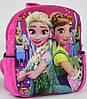 Детский рюкзак Фрозен 00088
