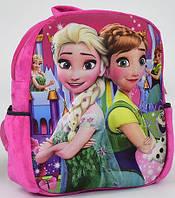 Детский рюкзак Фрозен 00088, фото 1