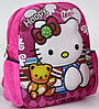 Рюкзак Hello Kitty 00088