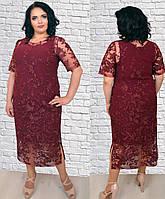 Женское нарядное платье большого размера, верх расшитый шифон, низ трикотаж, р.,56,58,60,62 (1567)