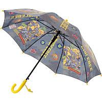 Зонт трость детский Трансформер