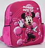 Рюкзак для девочек Мини Маус 00088