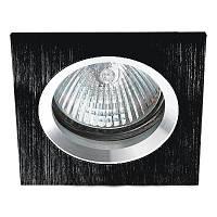 Алюминиевый точечный светильник AS 20 BLAL