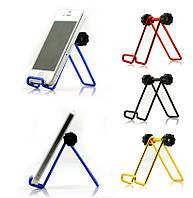 Металлическая регулируемая подставка для телефона / планшета (угол наклона: 0 - 90° / ширина: 31 мм / 3 цвета)