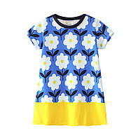 Платье для девочки Chamomile Yellow Jumping Meters