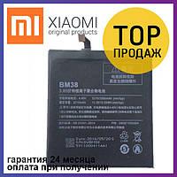Аккумулятор для мобильного телефона Xiaomi BM38 (3210 mAh)