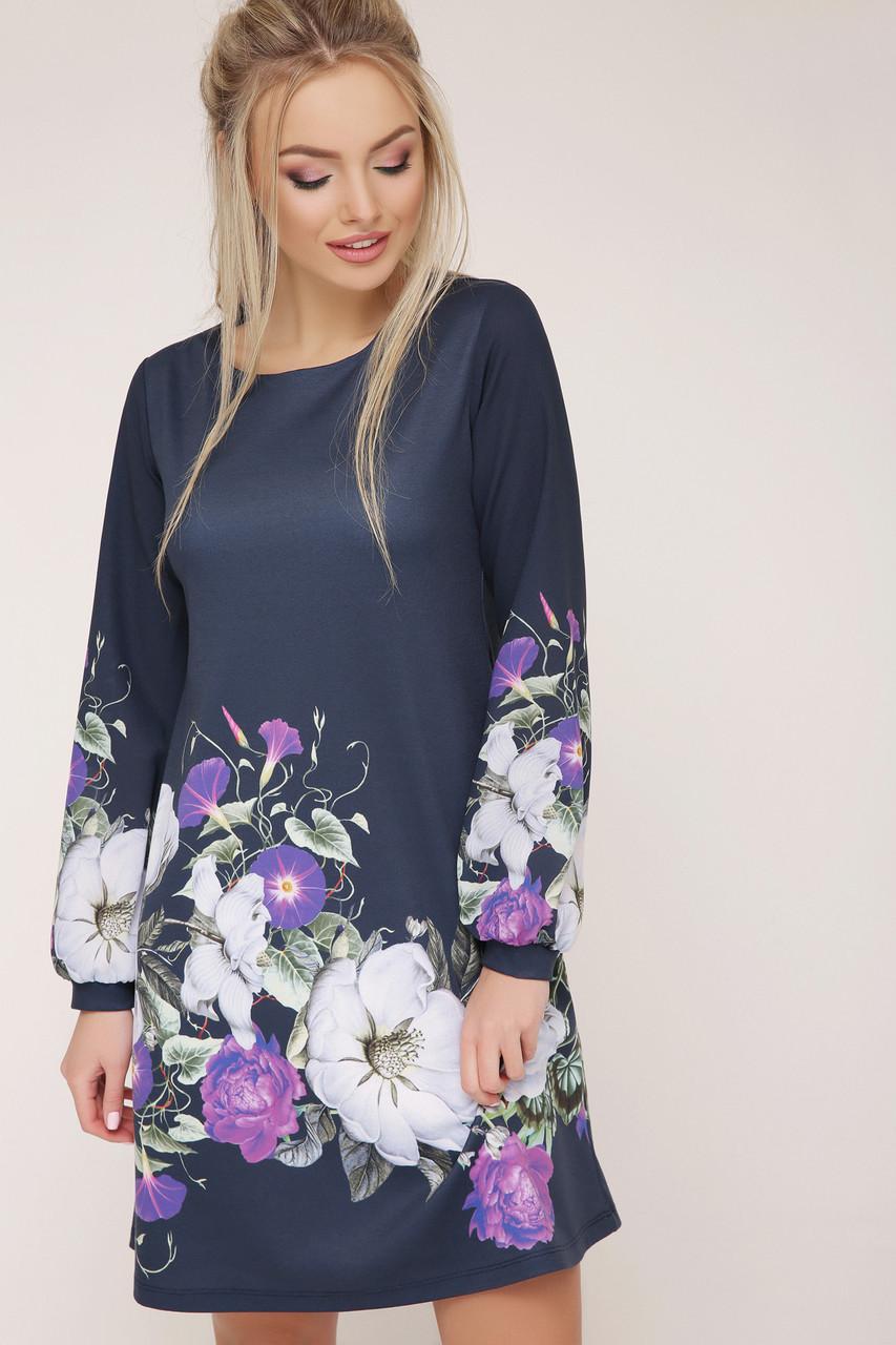 Платье женское синее с длинным рукавом с цветами