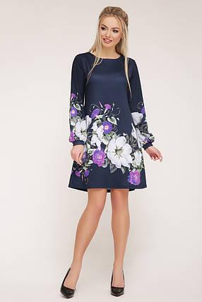 Платье женское синее с длинным рукавом с цветами , фото 2