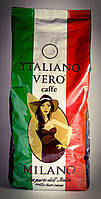 Кофе в зернах Italiano Vero Milano 1 кг