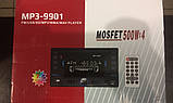 Автомагнитола MP3 9901 2DIN с евро разъемом, фото 3