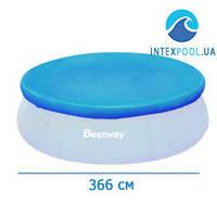 Тент для надувного круглого бассейна 366 см Bestway 58034