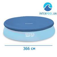 Тент для надувного круглого бассейна Intex 366 см 28022 (58919)