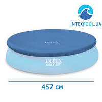 Тент для надувного круглого бассейна 457 см Intex 28023 (58920)