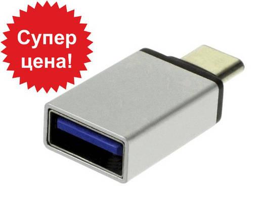 Переходник, адаптер OTG Type C на USB