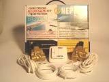 Защита от протечки води  (Нептун)