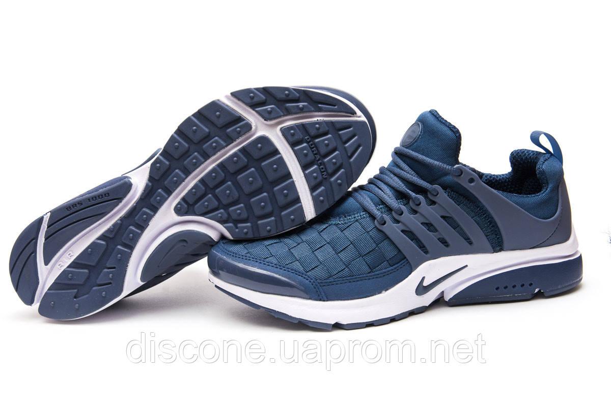 Кроссовки мужские ► Nike Air Presto,  темно-синие (Код: 11066) ►(нет на складе) П Р О Д А Н О!