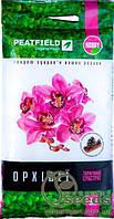 Субстрат для орхидей PEATFIELD. 3 л.