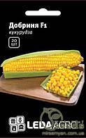 """Кукуруза """"Добрыня""""  F1 20 сем. (Lark Seeds)"""