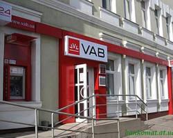 "ПАО ""ВиЭйБи (VAB) Банк"" признан неплатежеспособным"