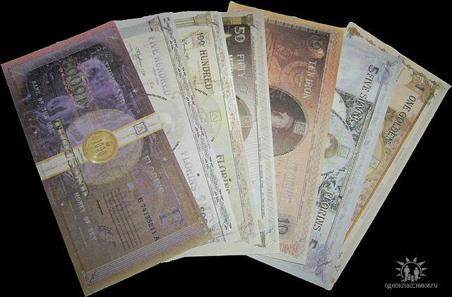 Небесные Деньги