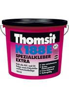Специальный водно-дисперсионный клей для ПВХ покрытий и покрытий с полимерной основой Thomsit К 188 Е, 12 кг.