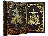 Евангелие. Подарочное VIP издание в кожаной обложке