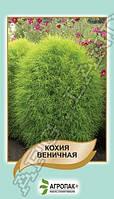Кохия веничная  - 0,1 грамм