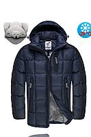 Куртка Braggart 1718 Темно-синий