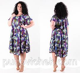 Женские летние платья и сарафаны недорого