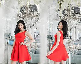 """Приталенное летнее платье без рукавов """"Мэрилин"""" с расклешенной юбкой (3 цвета), фото 3"""